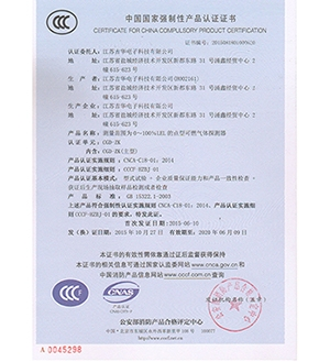 CCC CGD-ZK