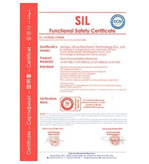 SIL3--粉尘