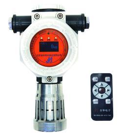 红外可燃气体探测器