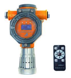 上海固定式有毒气体探测器