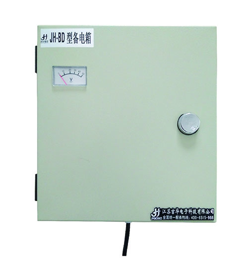 可燃气体报警控制器备电箱