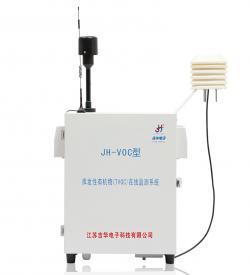 成都挥发性有机物(TVOC) 在线监测系统