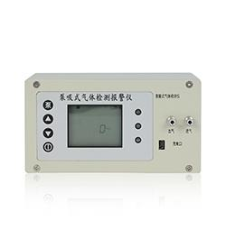 浙江JH-BD多合一气体检测仪