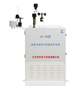 JH-KQ型 微型环境空气质量监控系统