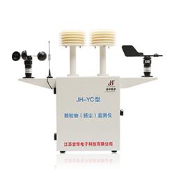 JH-YC(自由扩散)扬尘检测仪