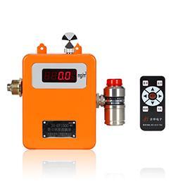 JH-GF型粉尘浓度探测仪