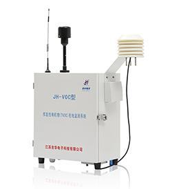 河北挥发性有机物(TVOC) 在线监测系统