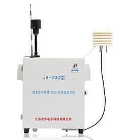 河北JH-VOC空气质量监控系统