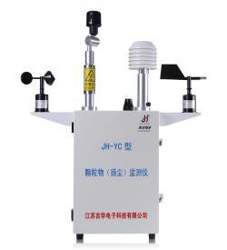 浙江JH-YC(泵吸)扬尘检测仪