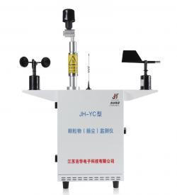 浙江JH-YC型颗粒物(扬尘)监测仪