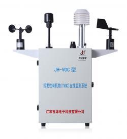 浙江JH-VOC空气质量监控系统