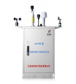浙江JH-KQ型 微型环境空气质量监控系统