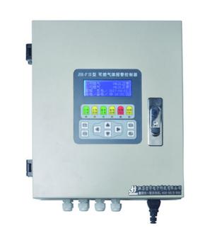 气体报警器控制器的安装说明