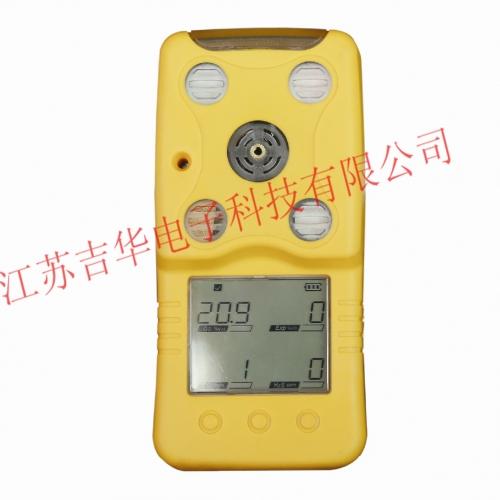 四合一气体检测仪用于小区物业安防