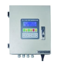 便携式气体检测仪与固体式气体检测仪的区别