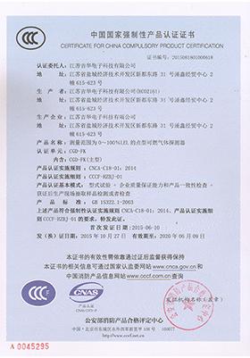 CCC CGD-FK