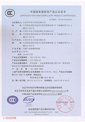CCC JH-FK